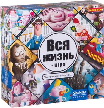 Настольная игра Bondibon Вся жизнь - игра ВВ1266 bondibon обучающая игра замок загадок нескучный город