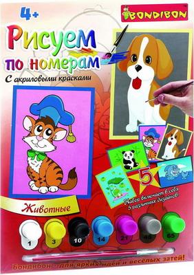 Набор для рисования Bondibon Рисуем по номерам с акриловыми красками. Животные ВВ1476 bondibon водная раскраска животные bondibon
