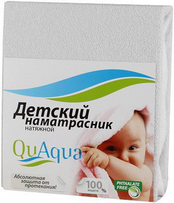 Наматрасник QuAqua Jercey 60х120 белый (670131) candide наматрасник водонепроницаемый 60х120 см хлопок candide серый