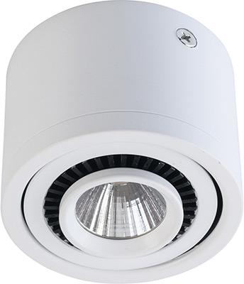 Светильник точечный DeMarkt Круз/Cruz 637017001 1*3W LED 220 V 3w 1