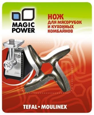 Нож для мясорубок и кухонных комбайнов Tefal, Moulinex Magic Power MP-605 аксессуар нож для мясорубок magic power mp 607 knk