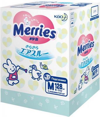 Подгузники Merries M 6-11 кг 128 шт merries детские подгузники 6 11kg m 64 шт импорт из японии