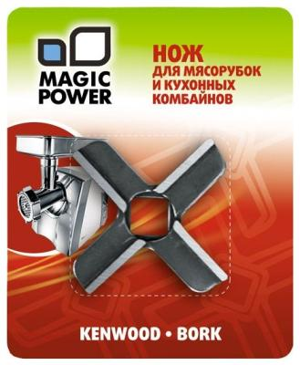 Нож для мясорубок Kenwood, Bork Magic Power MP-607 наушники defender freemotion hn b 701 black 63701