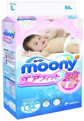 Подгузники Moony 9-14кг 54шт L