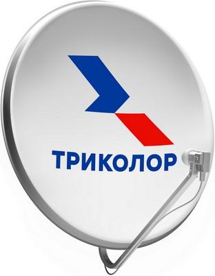 Комплект спутникового телевидения Триколор CTB-0.55 оптимум триколор купить карту где