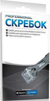 Скребок Indesit 92408 для чистки стеклокерамики скребок для стеклокерамики со сменными лезвиями unicum