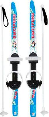 Лыжи беговые Дартс-Ковров детские Быстрики с палками голубые 90 см (15336) цикл лыжи детские быстрики цикл
