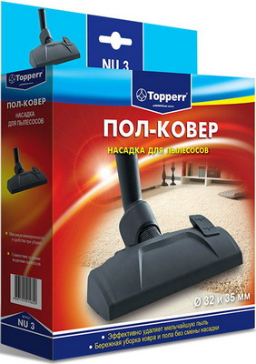 Насадка Topperr 1213 NU 3 topperr topperr nu 2