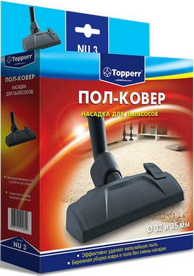 Насадка Topperr 1213 NU 3 стоимость