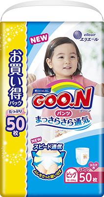 цена на Подгузники-трусики GooN 12-20кг д/д (50шт)XL 853159