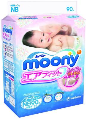 Подгузники Moony Newborn 0-5кг 90шт аксессуар защитное стекло для meizu m5 note svekla full screen white zs svmzm5note fswh
