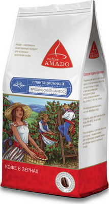 Кофе зерновой Amado Бразильский Сантос 0 5 кг кофе зерновой amado венская обжарка смесь 0 5 кг