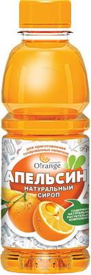 Сироп для приготовления газированной воды Orange Апельсин 0 5 SYR-05 APE сироп для приготовления газированной воды orange лимон 0 5 syr 05 lim