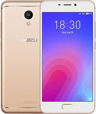 Мобильный телефон Meizu M6s 32 Gb золотистый мобильный телефон huawei p smart 3 32 gb dual sim золотистый