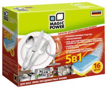 Фото Таблетки для посудомоечных машин Magic Power. Купить с доставкой
