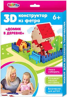 3D-конструктор из фетра Feltrica Домик 4627104426879 детский набор для моделирования stirling engine stirling gz001