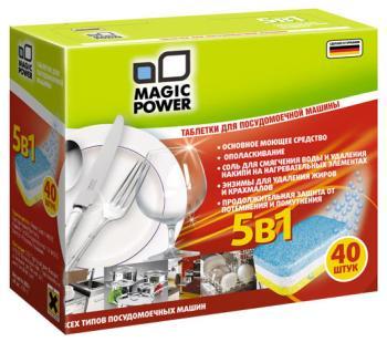 Таблетки для посудомоечных машин Magic Power MP-2023 средство против накипи magic power для посудомоечных машин 500 мл