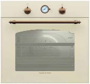 Встраиваемый газовый духовой шкаф Zigmund amp Shtain BN 21.514 X встраиваемый газовый духовой шкаф zanussi zog 521317 x