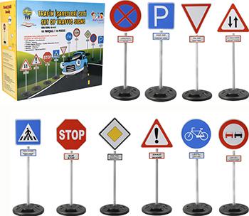 Дорожные знаки большие Pilsan 3415 plsn фигурки игрушки лэм дорожные знаки