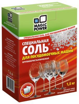 Соль Magic Power от Холодильник
