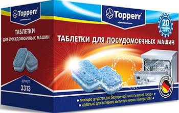 Таблетки для посудомоечных машин Topperr 3313 соль для посудомоечных машин snowter 1 5 кг