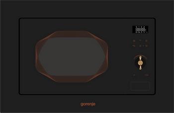 Встраиваемая микроволновая печь СВЧ Gorenje BM 201 INB микроволновая печь gorenje mmo20dgeii mmo20dgeii