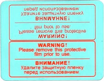 Стекло для маски сварщика FUBAG OPTIMA 992480
