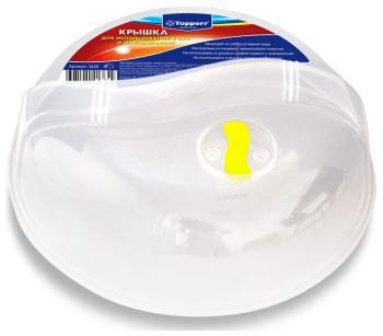 Крышка для использования в СВЧ и холодильнике Topperr 3426 набор для ухода за свч topperr 3412
