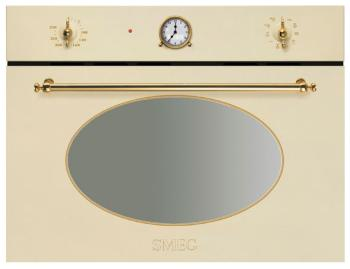 Встраиваемый электрический духовой шкаф Smeg SF 4800 MCP цена и фото