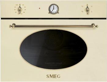 Встраиваемая пароварка Smeg SF 4800 VPO