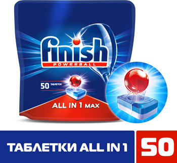 Таблетки для посудомоечных машин FINISH All in1 50 шт. таблетки для посудомоечных машин snowter 5 в 1 16 шт x 20 г