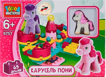 все цены на Конструктор Город мастеров Карусель с пони онлайн
