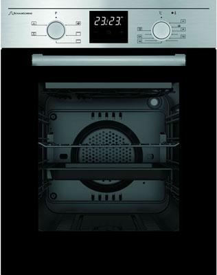 Встраиваемый электрический духовой шкаф Schaub Lorenz SLB EE 4630 встраиваемый электрический духовой шкаф smeg sf 4120 mcn