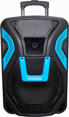 Музыкальный центр Hyundai H-MC 120 черный минисистема hyundai h pcd100 black silver