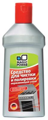Средство для чистки и полировки нержавеющей стали, хрома и других металлов Magic Power MP-016 бытовая химия sano