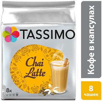 Чай Tassimo Латте с пряностями  188г baby care 2в1 butterfly с адаптером латте latte sw110 2 in 1