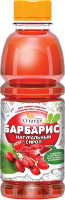 Сироп для приготовления газированной воды Orange Барбарис 0 5 SYR-05 BAR сироп для приготовления газированной воды orange лимон 0 5 syr 05 lim