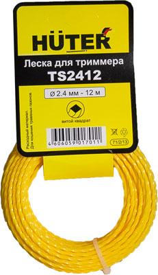 Леска Huter TS 2412 (витой квадрат) 71/2/13 леска для триммера huter витой квадрат 2 мм х 15 м ts2015