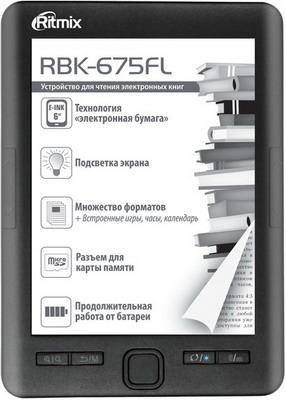 Электронная книга Ritmix RBK-675 FL видеорегистратор ritmix avr 424