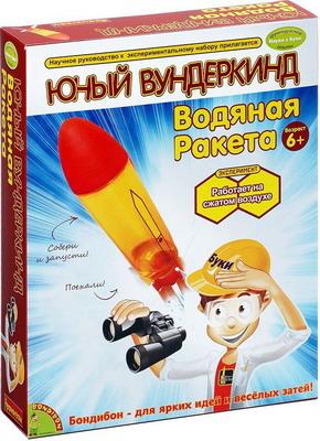 Французские опыты Науки с Буки Bondibon Водяная ракета ВВ0990 мобильный скалодром ракета page 6