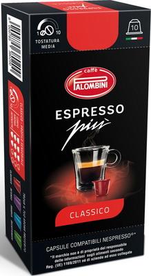 Кофе капсульный Palombini Espresso PIU Classico Nespresso кофе в зернах palombini gran bar 1 кг