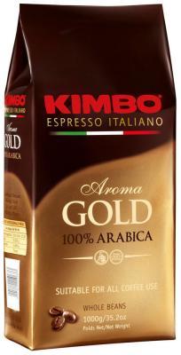 Кофе зерновой KIMBO Aroma Gold 100% Arabica (1kg)