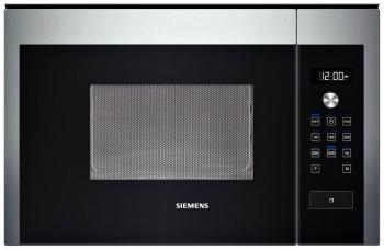 Встраиваемая микроволновая печь СВЧ Siemens HF 15 M 564