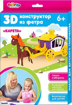 3D-конструктор из фетра Feltrica Карета 4627104426893