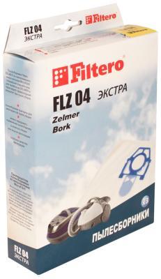 Набор пылесборников Filtero FLZ 04 (3) ЭКСТРА пылесборники filtero flz 07 4 bork zelmer
