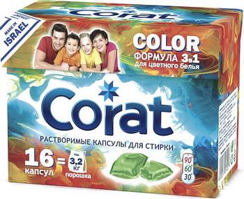 Капсулы для стирки Corat Color 16шт