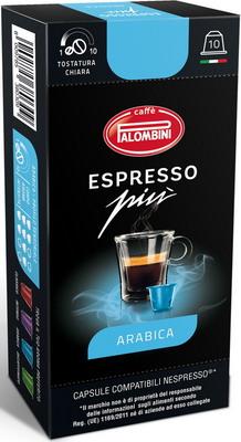 Кофе капсульный Palombini Espresso PIU Arabica Nespresso кофе в зернах palombini gran bar 1 кг
