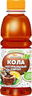 Сироп для приготовления газированной воды Orange Кола 0 5 SYR-05 COL сироп для приготовления газированной воды orange лимон 0 5 syr 05 lim