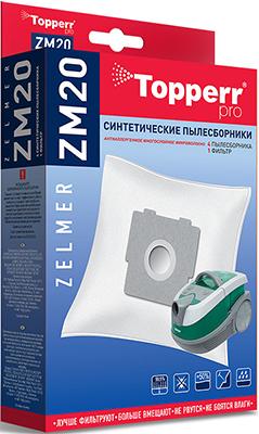 Набор пылесборников Topperr 1412 ZM 20 topperr 1602