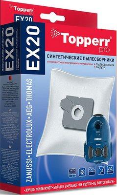 Набор пылесборников Topperr 1405 EX 20 topperr ex 20